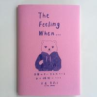 安達茉莉子『The Feeling When... 日常の中に生まれてくるある瞬間について』リソグラフ特装版(2刷)*ご購入特典 活版印刷コースター2個付 *中野活版印刷店リソグラフ見本帳(非売品)付