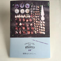 ideallife with plants 〜植物はたのしい。10号 special THANKS issue *活版カード付き