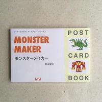 ポストカードブック 斉木雄太『Monster maker モンスターメイカー』