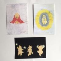 安達茉莉子『消えそうな光を抱えて歩き続ける人へ』ポストカードセット(3枚1組)