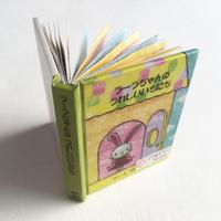【2月9日新入荷分売切2月20日再入荷・ビーナイスの本屋さん初登場】ミニチュア絵本工作キット やまがみてるお『ラーラちゃんのうれしいいちにち』