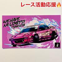 【キサエイティ】レース活動応援ステッカー