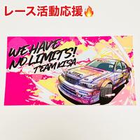 【クレスタ】レース活動応援ステッカー