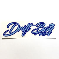 """""""DriftBoy""""ステッカー"""