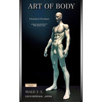 ART OF BODY MALE1-L(Finished  Product)color:WHITE [INTERNATIONAL VERSION]