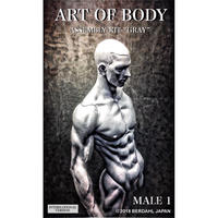ART OF BODY MALE1(Assembly kit)color:GRAY [INTERNATIONAL VERSION]