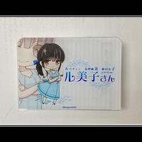 ル美子さんテープカッター