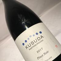 2017 クスダ・ワインズ・ピノ・ノワール