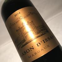 2014 ブラソン・ディッサン