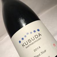 2014 クスダ・ワインズ・ピノ・ノワール