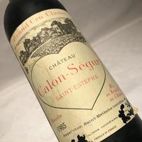 1985 シャトー・カロン・セギュール