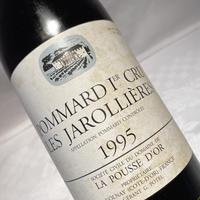 1995 ポマール・ジャロリエール (ラ・プスドール)