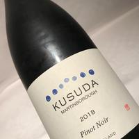 2018 クスダ・ワインズ・ピノ・ノワール