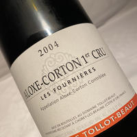 2004 アロース・コルトン・レ・フルニエール (トロ・ボー)