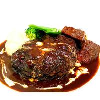 黒毛和牛の煮込みハンバーグ 牛タンソース