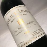 1961 シャトー・ラロゼ