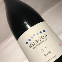 2016 クスダ・ワインズ・シラー