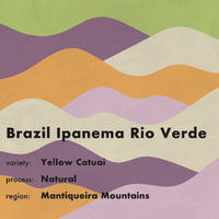 BRAZIL ipanema rio verde [STONE FRUIT]  300g