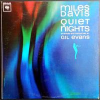 レア 2 eyes MONO US盤 MILES DAVIS Quiet nights COLUMBIA CL 2106 モノラル マイルス・デイヴィス モノラル