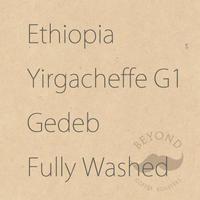Ethiopia Yirgacheffe G1 Gedeb  FW - 200g