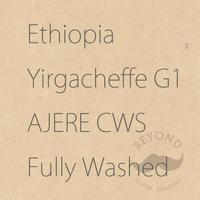 Ethiopia Yirgacheffe G1 Ajere CWS Fully Washed - 200g