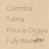 Colombia Tolima Finca la Circasia  AAA Micro-lot Fully Washed - 200g