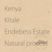 Kenya Kitale Endebess Estate Natural process - 100g