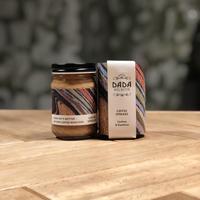 x DADA NUTS BUTTER コーヒースプレッド 100g
