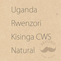 Uganda Rwenzori Kisinga CWS Natural - 200g
