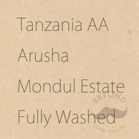 Tanzania Arusha Mondul Estate Fully Washed - 200g