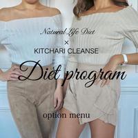 ダイエットプログラム オプションカウンセリング(90min)