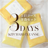 KITCHARI CLEANSE  3DAYS