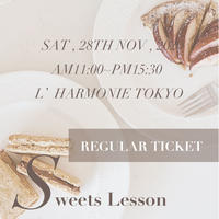 11/28(SAT)SWEETS LESSON TICKET