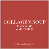 【完全受注販売】COLLAGEN SOUP (豚骨) 700g