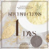 【RENEWAL】KITCHARI CLEANSE 1DAYS
