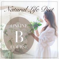 NLD Basic Online「Bコース」