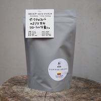 コロンビア ビジャ ファティマ(豆のまま)150g