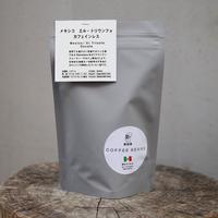 カフェインレス(デカフェ) メキシコ エル・トリウンフォ 150g(豆のまま)