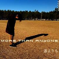 "bias 「誰よりも ""more than anyone""」ハイレゾ版 48Khz/32bit +Music Video+歌詞+サムネイル"