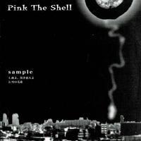 Pink The Shell「夜よ、黒き恋人よ/雪の毛皮」2曲入りCDR(スタジオレコーディング音源)