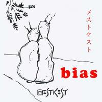 bias 「メストケスト (Mestkest)」 ハイレゾ版 96Khz/24bit  +歌詞+サムネイル