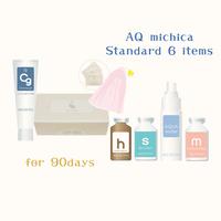 【90日分】AQmichica スタンダード6アイテム