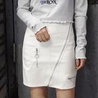 BO11 white leather skirt