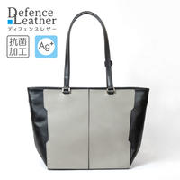 Leather ToteBag Gray