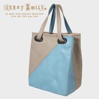 TOKIN Small - Bicolor  [ Milky Blue & Greige ]