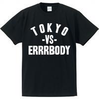 Tokyo vs Errrbody