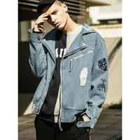 WOSS.official/Oversized Riders denim jacket