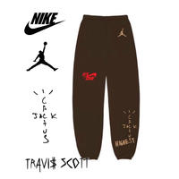 "Nike × Travis Scott /Cactus Jack JORDAN Sweat Pants ""BROWN"""