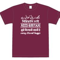 【白抜き】NBA ビリヤニTシャツ 国際版