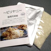 ビリヤニキット(ハイデラバード・ビリヤニの素+バスマティ米)